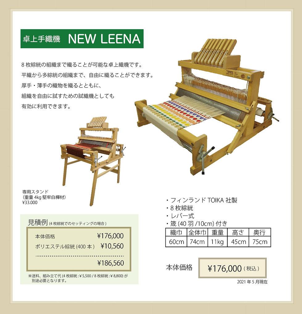 大型織り機-03-min.jpg