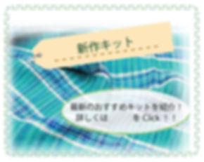 今月のオススメ-01-min.jpg