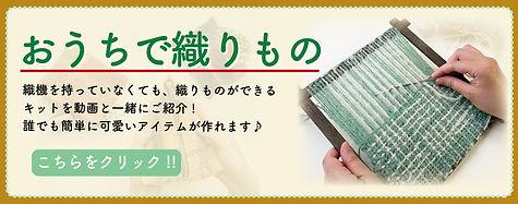 HPおうちでおりもの-01.jpg