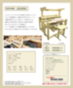 トイカフェア用詳細画面-04-min.png