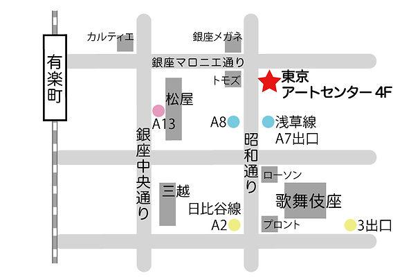 AC地図'20_アートボード 1.jpg