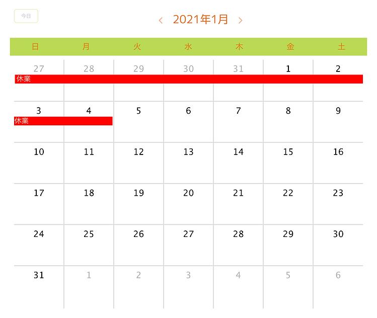 スクリーンショット 2020-12-24 16.45.43.png