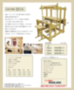 トイカフェア用詳細画面-05-min.png