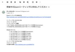 スクリーンショット 2020-08-19 15.27.43.png