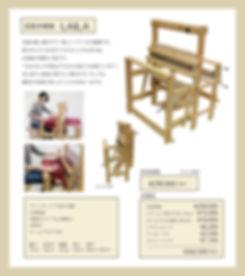 大型織り機-02-min.jpg