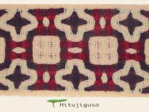Hitujigusaマフラー展 11/6(土)〜11/14(日)