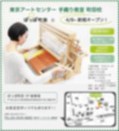町田新規オープンHP3-01-min.jpg