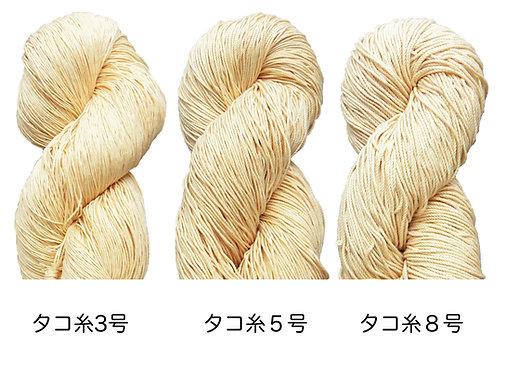 タコ糸(3・5・8号)