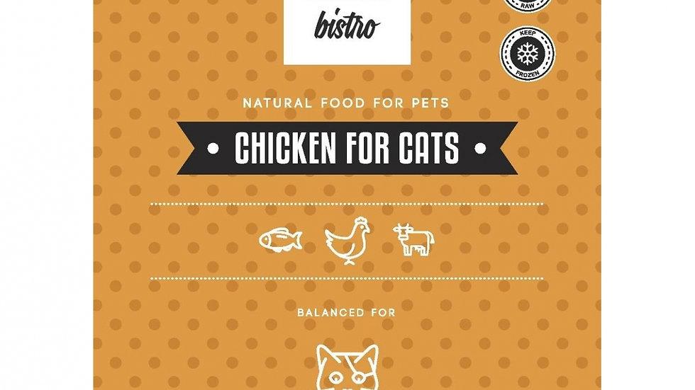 FOR CATS - porcionēta, sabalansēta -VISTA