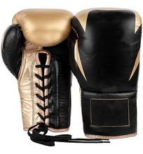 Gold & Black Gloves