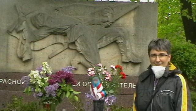 5. Pomnik Dolni Lutyne Jana Cernekova.jp