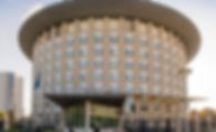 OPCW HQ.jpg