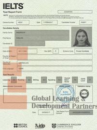 Khalida Hasanova.jpg