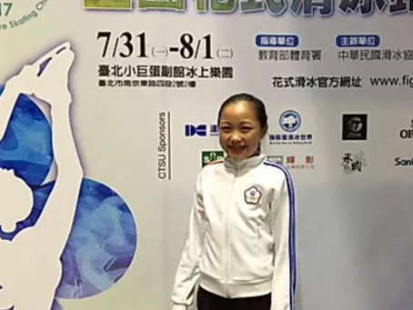 Joelle Lin Wins Taiwanese National Championship