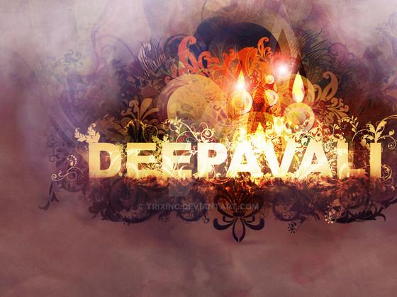 Wishing everyone Happy Deepavali and Happy Holidays!