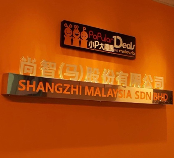 Foreign owned eCommerce company with MSC Malaysia Status approved - Shangzhi Malaysia Sdn Bhd