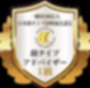 19-1_顔タイプアドバイザー1級バナー(大).png
