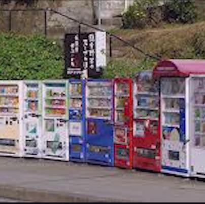 Anglican High School - Vending Machine Slider