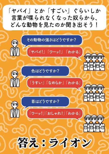 ゲムマサイト用2.png