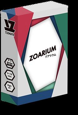 ゾアリウムパッケージ