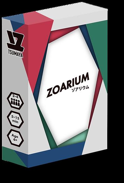 ゾアリウム3Dモックアップ.png