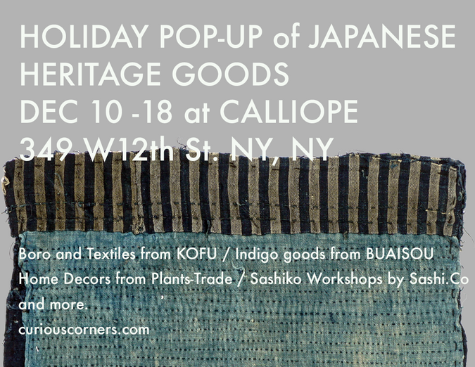 Holiday Pop-Up in New York (Dec 10-18)