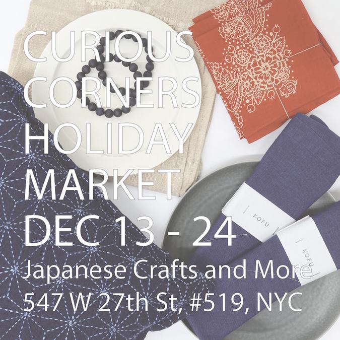 Curious Corners Holiday Market (Dec 13-24)