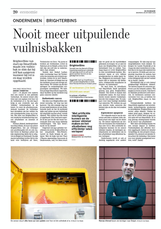 Never Overflowing Bins - Interesting Article on De Standaard about BrighterBins