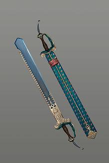 espada2.jpg