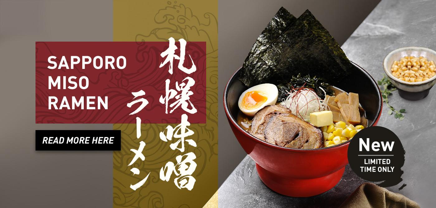 Sapporo Miso (Website Banner).jpg