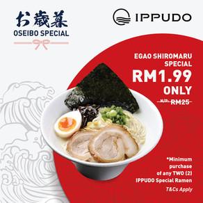 RM1.99 for IPPUDO Ramen!