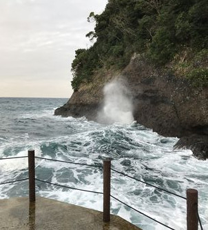 汐吹き海岸に行ってきた。