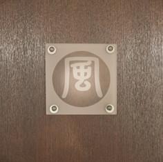 hanahana風ドア