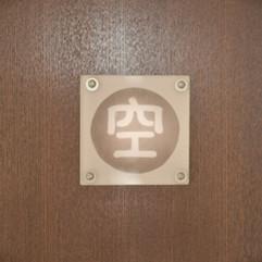hanahana空のドア