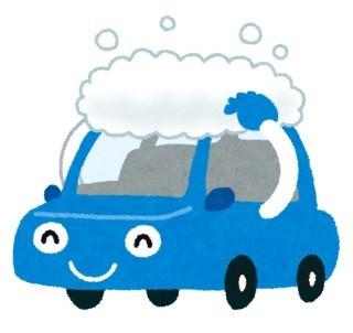洗車をした。