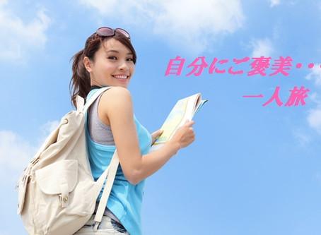 桜 ~独唱~