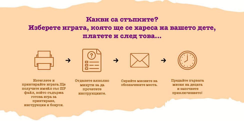 Download_and_print-1.jpg