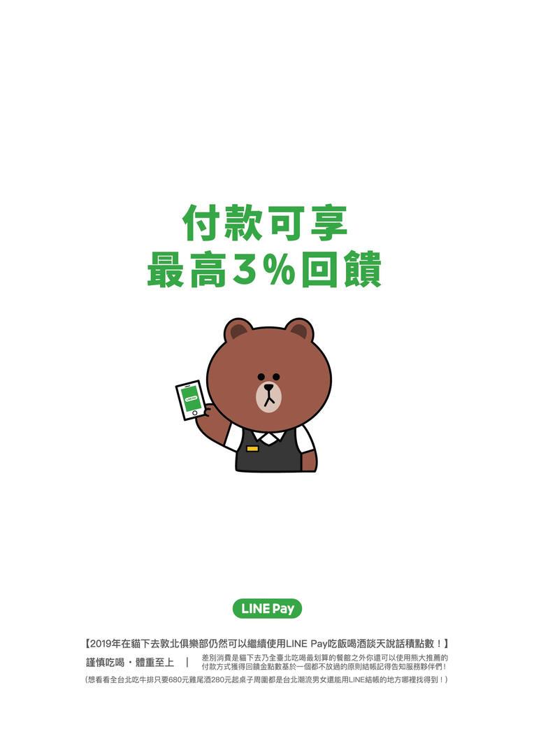 li菜單JPG-18.jpg