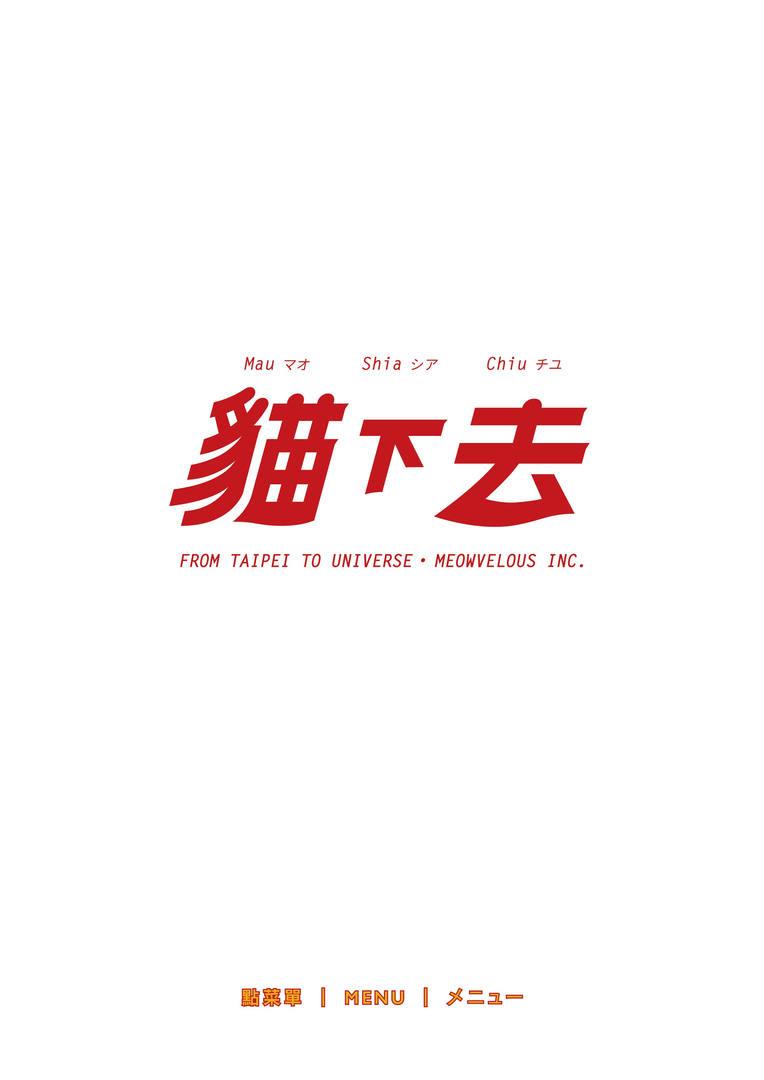 li菜單JPG_工作區域 1.jpg