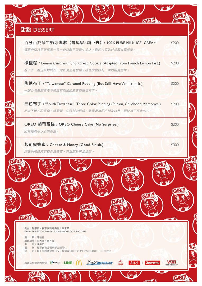 li菜單JPG-16.jpg