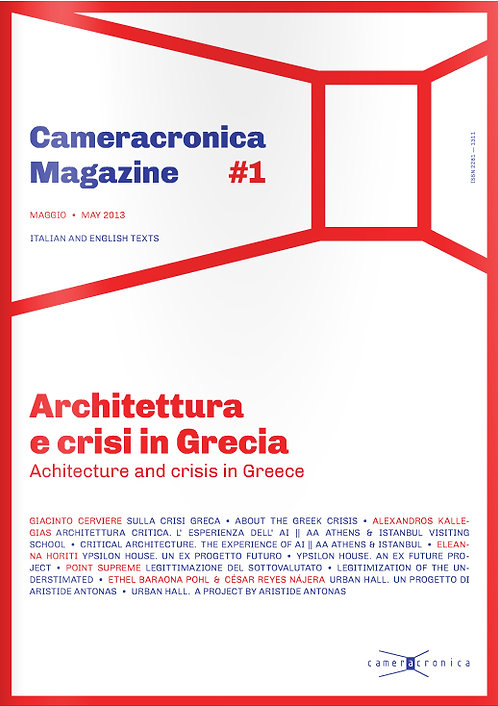 CAMERACRONICA #01