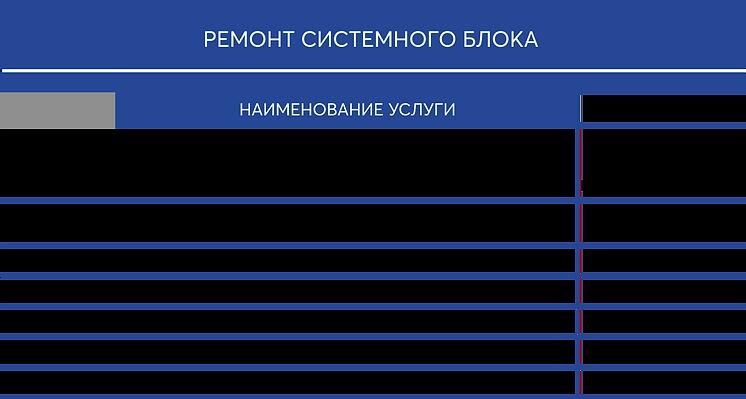 Системник.png