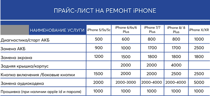 _iPhone.png