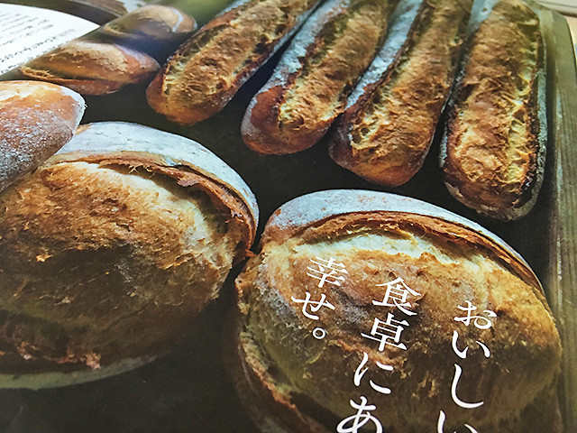 雑誌「八ヶ岳デイズ」(vol.13)
