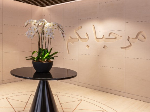 Qatar Airways Opens New Premium Lounge at Singapore Changi Airport's Terminal One