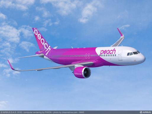 Peach Launches New Service From Tokyo-Narita to Nagasaki and Kagoshima, Adds Service to Kyushu