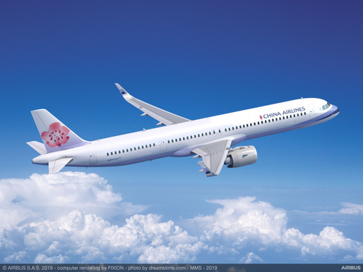 China Airlines Joins Pratt & Whitney's GTF MRO Network