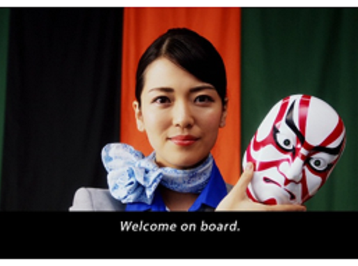 ANA's Kabuki-Themed In-flight Safety Video Wins Grand Prix From Cool Japan Matching Award