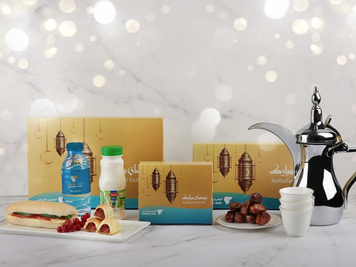 Oman Air's Signature Iftar Service and Meal Boxes Return for Ramadan
