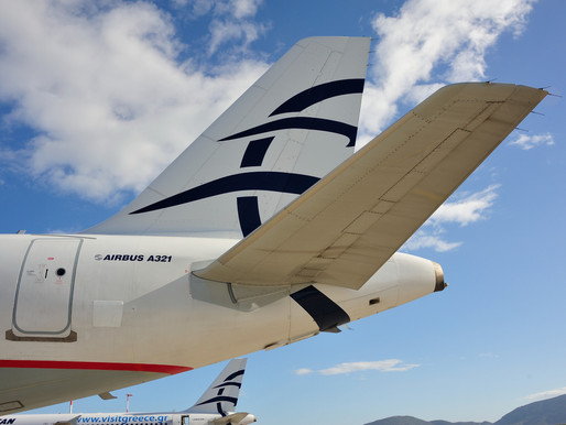 AEGEAN Reports First Quarter Net Loss of €46 Million on Revenue Decline of 70 Percent to €44 M